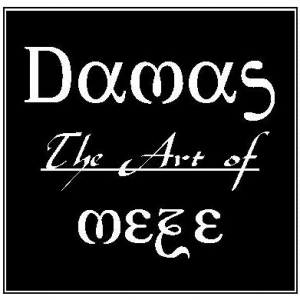 Damas the Art of Meze Mediterranean Restaurant Chorlton Manchester
